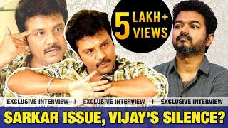 சர்கார் வன்முறையும்!! விஜயின் மௌனமும்!! | Actor Sanjeev Interview | Thalapathy Vijay | Sarkar Issue