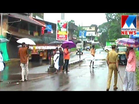 Kannur  Irikkur UDF harthal    Manorama News