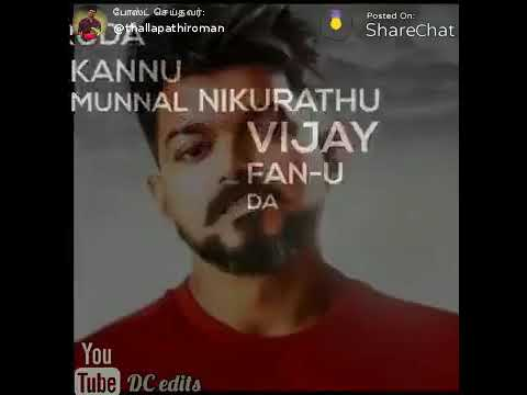 Onu Rendu Moonu Naalu Yenni Paruda Vijay Album Songs