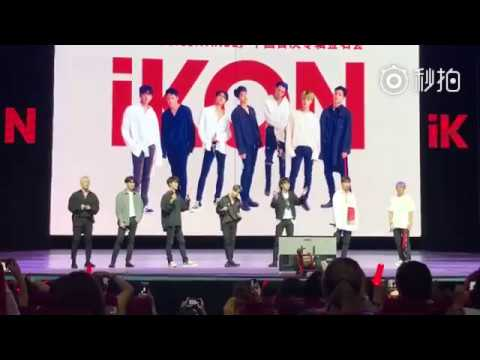 "iKON ""Love Scenario"" China Ver. Live at Tianjin Fan - Signing Event 180916"