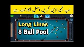 8 ball Pool Long Line| 8 ball Pool Long Line Without Mod