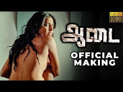 Aadai – Amala Paul NUDE Scenes Making – Director Rathnakumar Explains! | Official Video