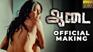 Aadai - Amala Paul NUDE Scenes Making - Director Rathnakumar Explains! | Official Video
