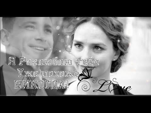 Свадьбы И Разводы [Марк&Женя ]