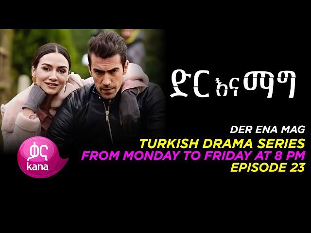 Dir Ena Mag Episode 23