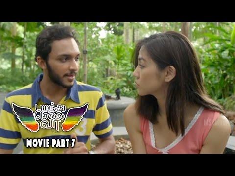 Parandhu Sella Vaa Romantic Comedy Movie Part 7 - Luthfudeen, Aishwarya Rajesh and Narelle Kheng
