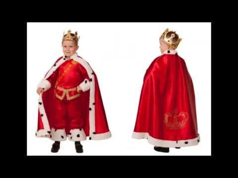 👍 Костюм Короля для мальчика — Магазин GrandStart.ru ❤️