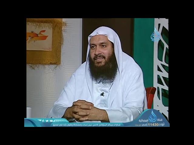 ما حكم الشرع فيمن يرتكب الفاحشة مع أحد محارمه د محمد حسن عبد الغفار Youtube