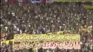 世界バレー2010 日本対アメリカ