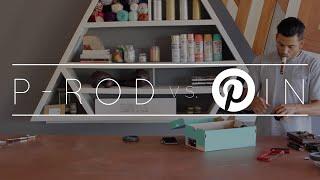 p rod vs pin shoebox projector