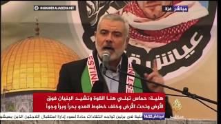 فيديو - هنية: حماس ستفاجيء العالم