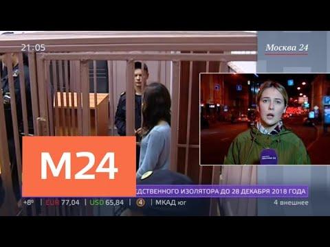 Суд выпустил из СИЗО сестер Хачатурян - Москва 24