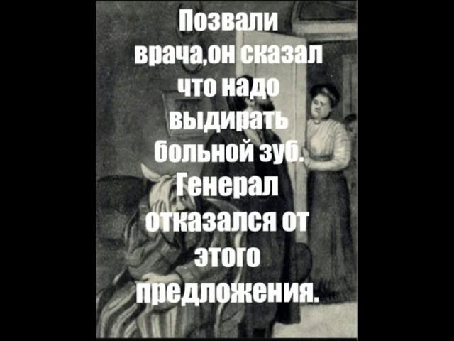 Изображение предпросмотра прочтения – НастяПушкарёва представляет буктрейлер кпроизведению «Лошадиная фамилия» А.П.Чехова