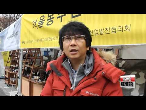 Seoul seeks ways to bring about balanced urban regeneration: Gentrification Part