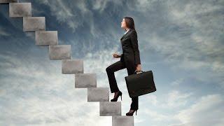 Принять решение следовать поставленной цели