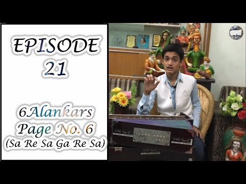 Episode - 21 | Page 6 of Advanced Alankar for Singing & Harmonium | Learn Free Music in English