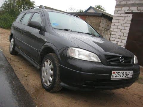 Фото к видео: Чип-тюнинг Opel Astra G X20DTL