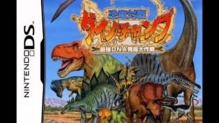 Game Over - Dino Master Music