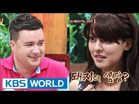 The King of Food | 밥상의 신 - Ep.17: Korean Wave Feast (2014.09.10)