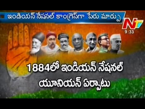History of The Indian National Congress - Special Focus Part 01