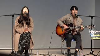 [4K] 성해빈 - 커플 (cover 젝스키스) (171129 수요인문학콘서트)