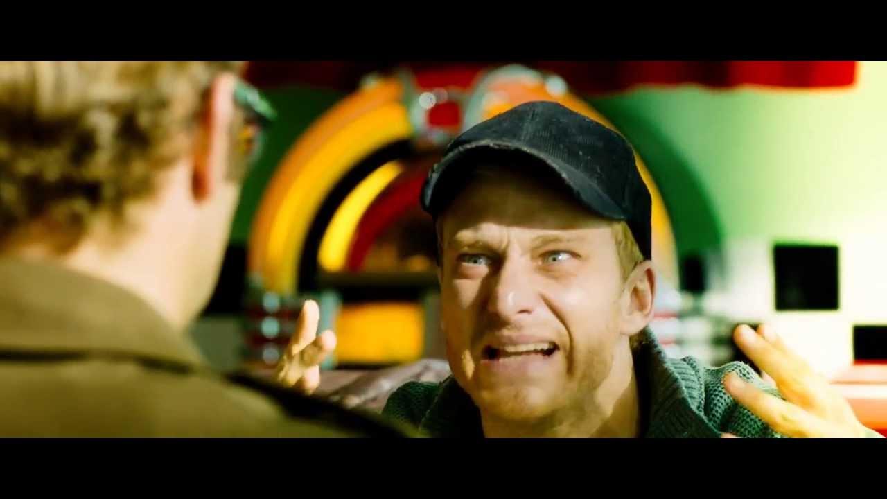 Buddy Bully Herbig Trailer