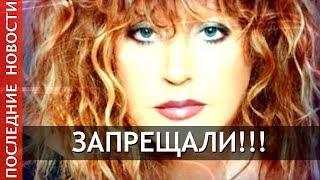 В Сети появился  клип Пугачевой, который запретили в СССР