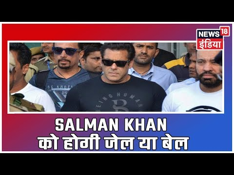 Jodhpur Court To Pronounce Order On Salman Khan`s `False Affidavit` Case Today