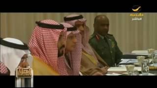 تقرير برنامج ياهلا عن لقاء محمد بن سلمان بوزير الدفاع الأمريكي