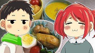 パパと親父のウチご飯(8)