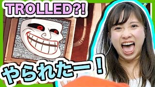 DON'T GET TROLLED! |トロールにやられた?!【Troll Face Quest Unlucky】