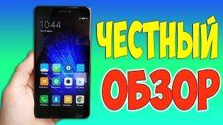 мобильный телефон Xiaomi Redmi Note 4x 16GB обзор