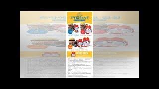 CGV, 세 가지 도라에몽 콤보 판매 중…'가격과 구성…