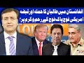 Tonight With Moeed Pirzada | 19 October 2018 | Dunya News