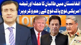 Tonight With Moeed Pirzada | 19 October 2018 | Dunya News
