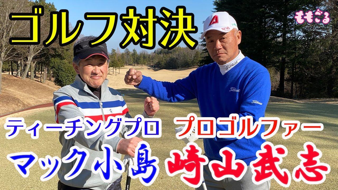 倶楽部 栃木 天気 丘 ゴルフ ヶ