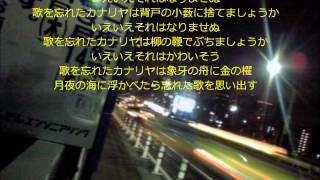 Red Fox(w:Saijo Yaso/m:Narita Tamezo) http://ryoutaredfox.wixsite...