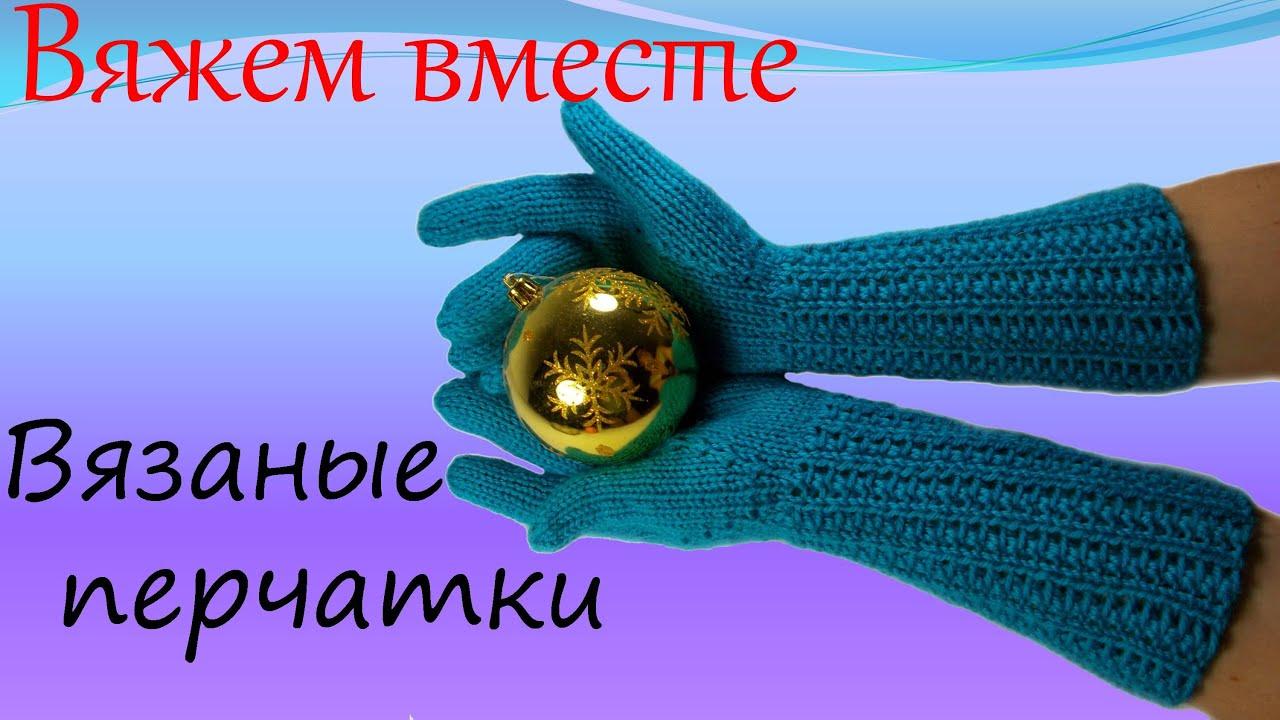 Выбрать и купить женские, вязаные перчатки, рукавички и митенки оптом и в розницу от украинского производителя тм наталка. Удобная доставка, низкие цены.
