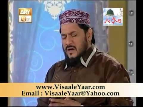 URDU NAAT( Sallu Alaihi Wa Aalihi)ZULFIQAR ALI IN QTV.BY Visaal