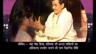 Maha Medha Kriya || Promo || 26 june 2016 || New Delhi || Science Divine