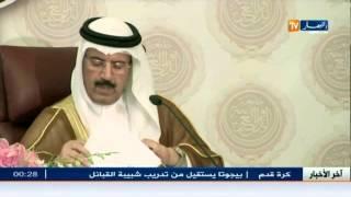 الجامعة العربية : حزب الله تنظيم ارهابي.. ثلاثة دول تتحفظ