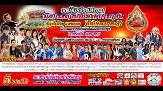 Mai koey mai kitthung - Yim Suthida 20160205