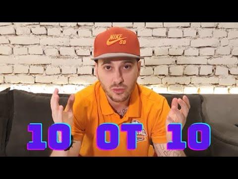 Футболни прогнози ( Как успяхме да направим 10 от 10 за последните 3 дни )