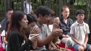 Tokyo Grand Tea Ceremony 2016