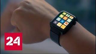 Умные часы Xiaomi Mi Watch и флагман в стиле четвертого iPhone // Вести