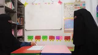 Download belajar mengajar  #Talaqi musyafahah