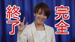 先日参院選に勝利した 今井絵理子さんが、会見で とんでもない発言をし...
