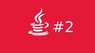 Java. Урок 2. Javadoc и наследование