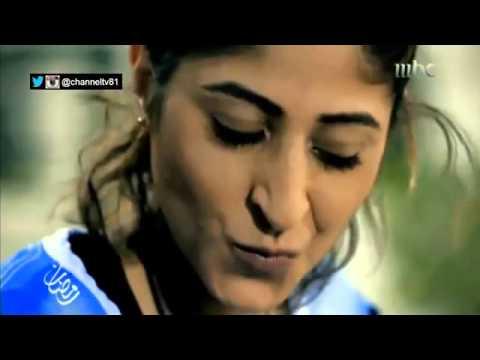 إعلان مسلسل امس احبك وباجر وبعده رمضان 2014 HD   YouTube 2 thumbnail
