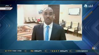 مراسل الغد يكشف تفاصيل جلسة مجلس الوزراء السوداني لتنفيذ مخرجات الحوار الوطني